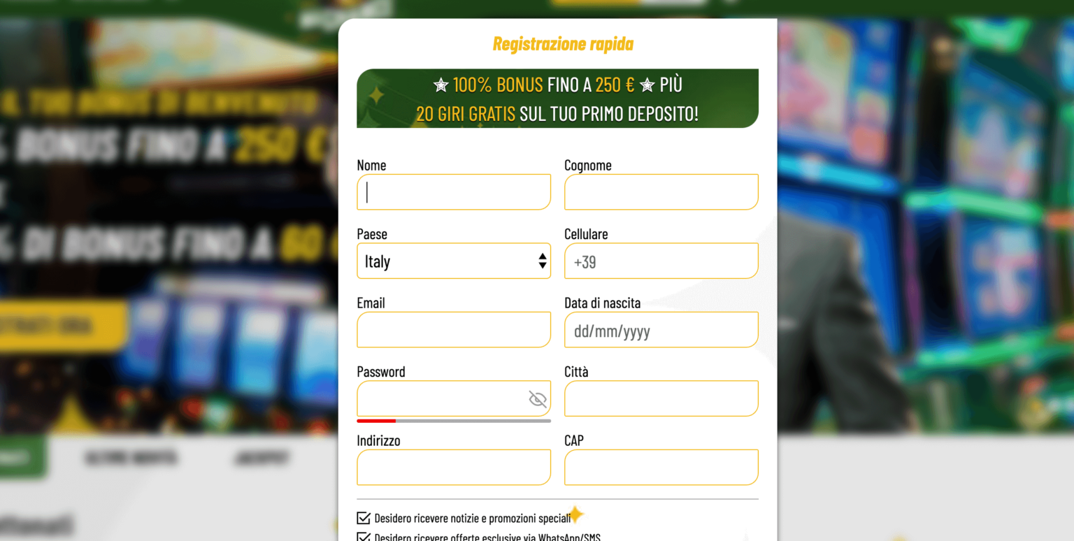 machance registrazione